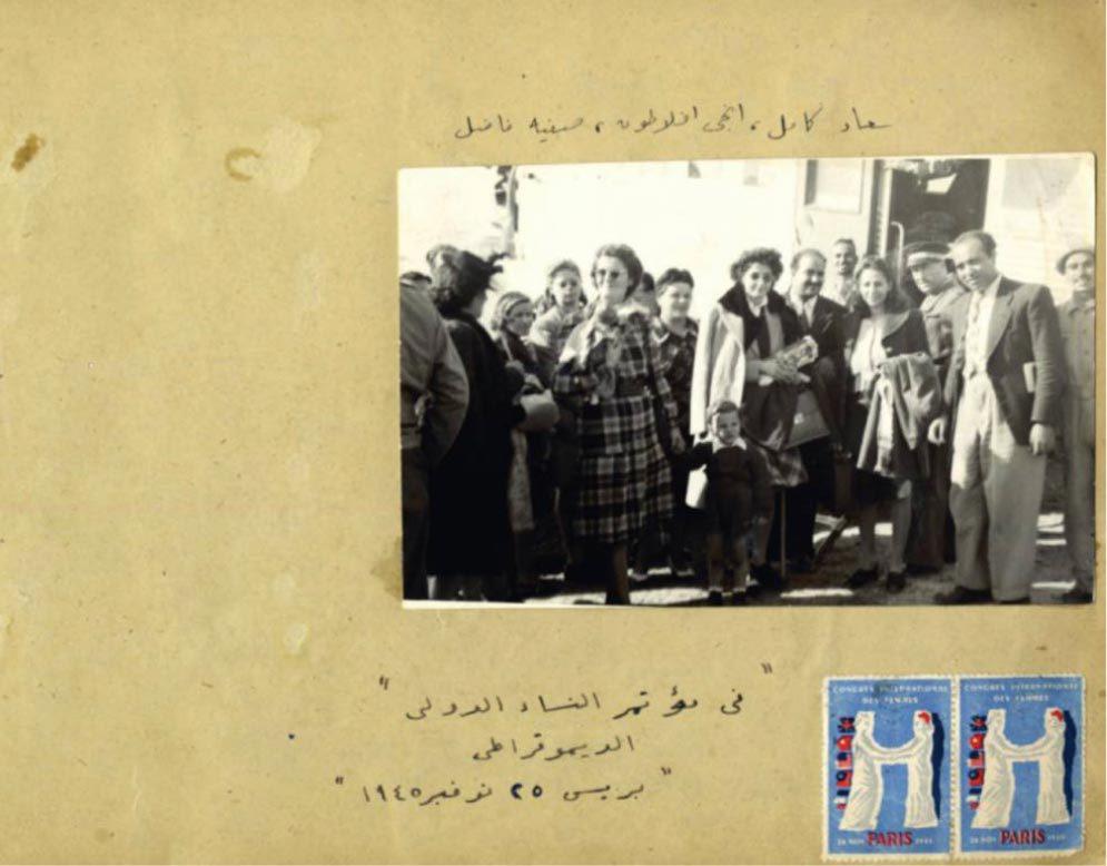 Délégation égyptienne au Congrès International des Femmes, Paris, 1945, avec au centre Inji Efflatoun